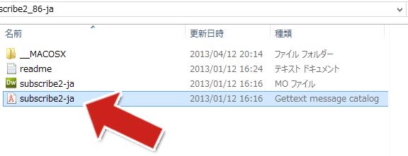 jaファイル