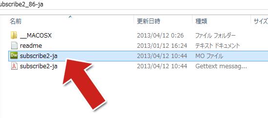 moファイル