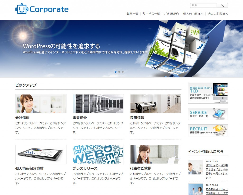 Corporate-(TCD011)