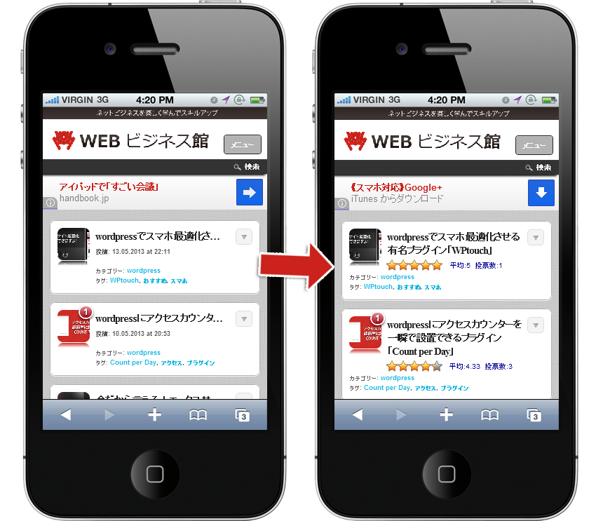screenshotトップページ
