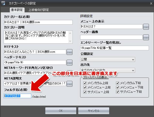 日本語に書き換えます