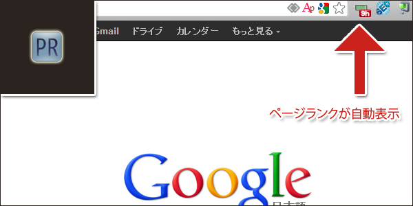 googlechome_PageRank-Display