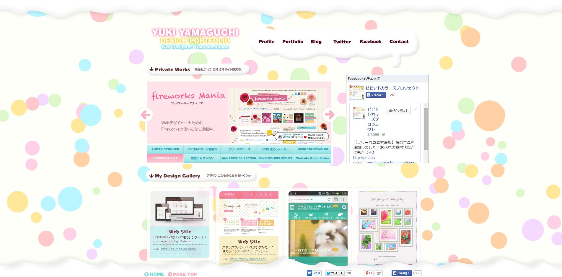 YUKI YAMAGUCHI Design Portfolio     Webデザイナー山口有由希のポートフォリオサイト