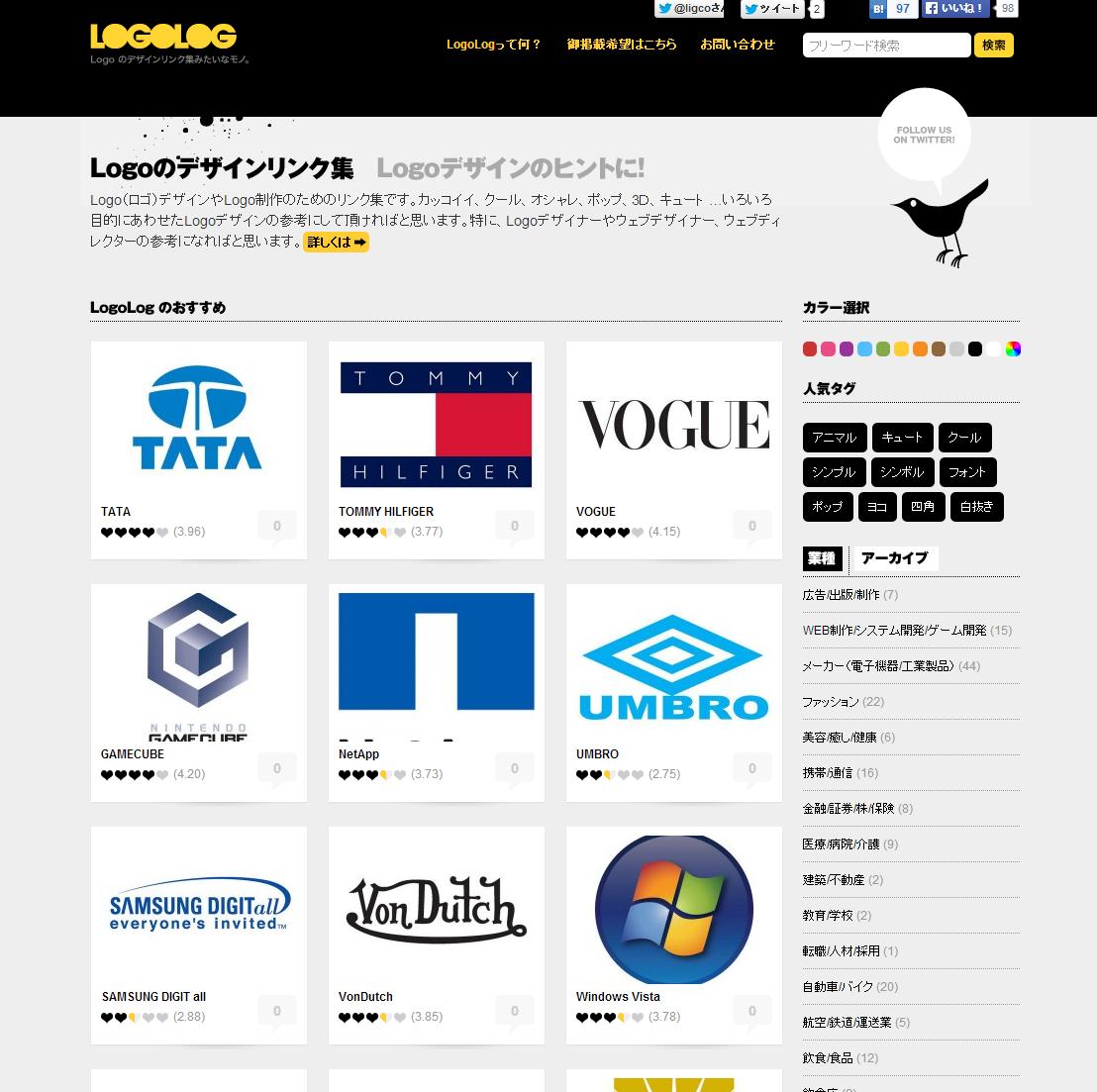 Logolog-ロゴログ│カッコイイ、クール、オシャレなロゴデザインのリンク集・まとめサイト