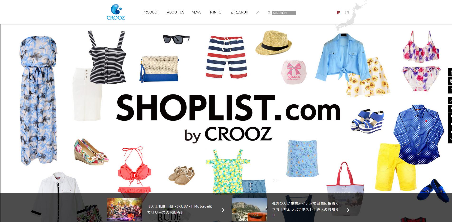 クルーズ株式会社|CROOZ  Inc.