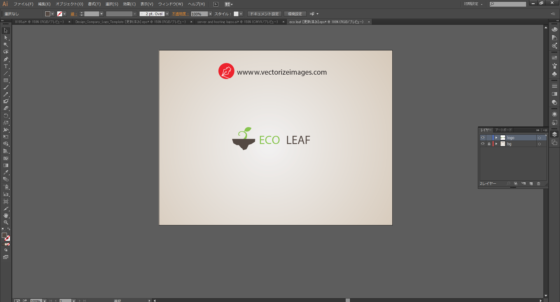 Fresh-Eco-Leaf-Corporate-Logo----Logo-Open-Stock